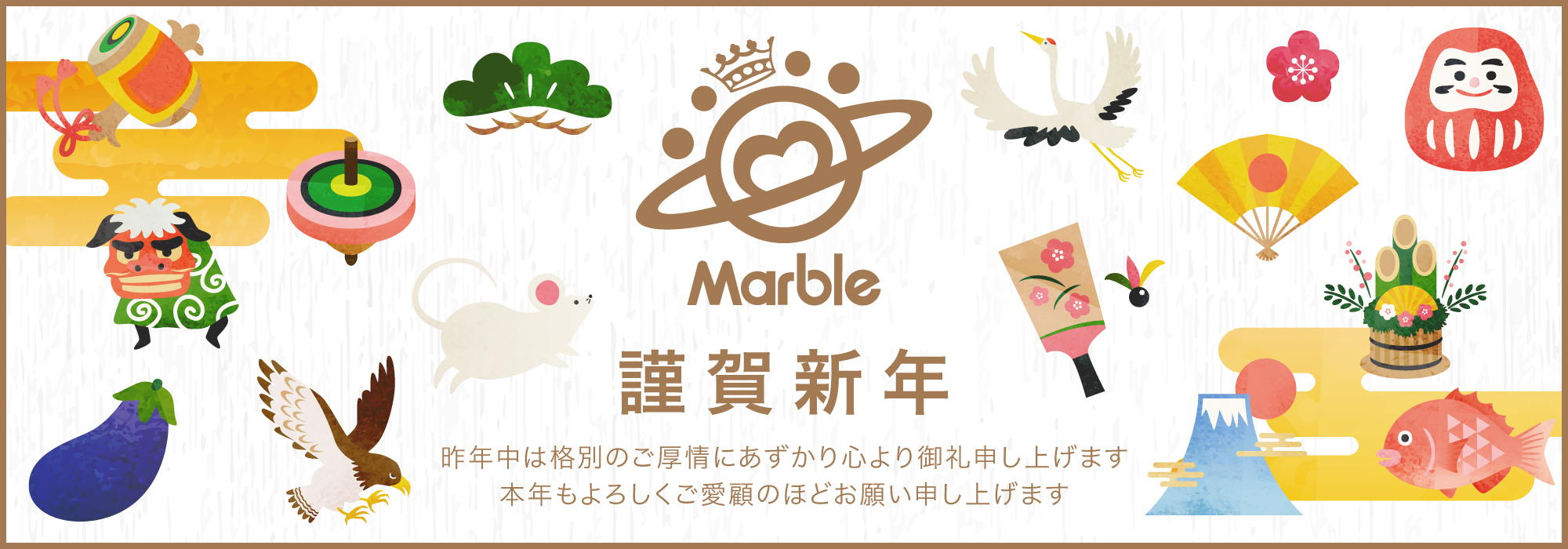 Marbleアパレル