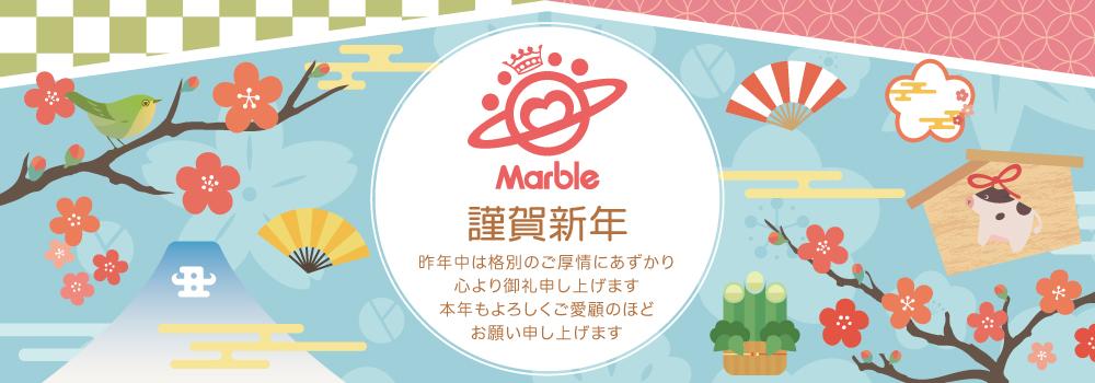 Marbleアパレル